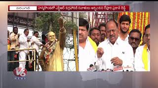 TDP Leader Revuri Prakash Reddy Pays Tribute To NTR On His Death Anniversary In Hanamkonda