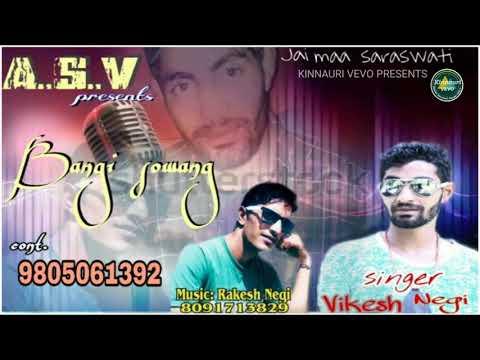 Bangi Sowang   New Year Release (2020)   By Vikesh Negi   Rakesh Negi Music   Kinnauri VEVO
