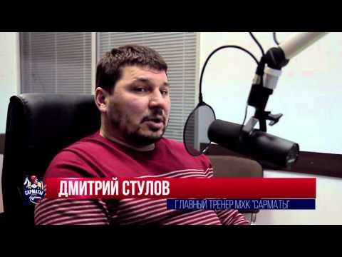 Sarmati na radio Sport FM