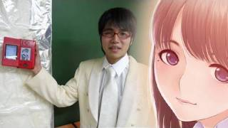 Man marries videogame character in Japan (first-ever man/game wedding) Boing Boing TV