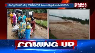 Villagers Struggling With Floods At East Godavari