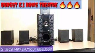 Best Budget 5.1 Multimedia Home Theatre Multimedia Speakers Unboxing