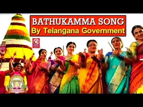 Bathukamma Song By Telangana Government   World Telugu Conference   V6 News