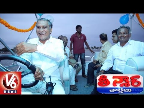 Minister Harish Rao Launches Boat Services In Siddipet Komati Pond | Teenmaar News | V6 News