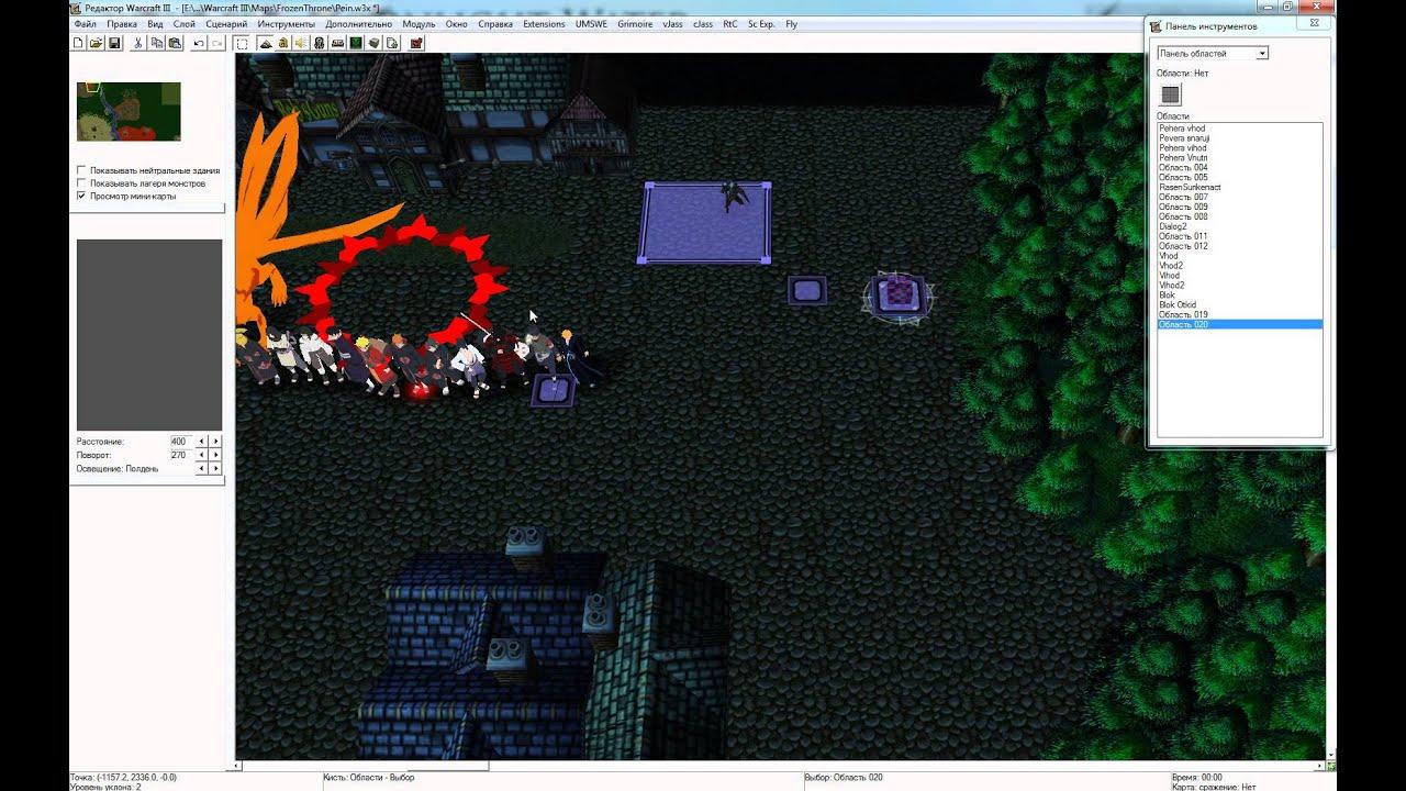 Варкрафт 3 редактор карт как сделать задание