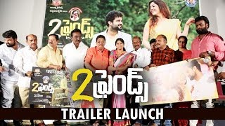 2 Friends Movie Trailer Launch | Ravindra Teja, Sania, Sara, Karthik