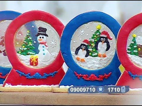 كوكيز البلوره وكوكيز الزجاج من غفران كيالي حلقه هيك نطبخ بمناسبه الكريسماس