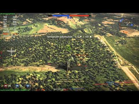 War Thunder | P-39N-0 «Аэрокобра» Покрышкина — пускай слабаки стреляют на 200 метров!
