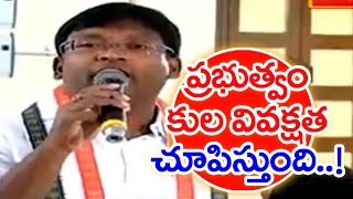 AP Development Will Be Only Possible Under Congress Government |Sripathi Prakasam | Election 2019 #5