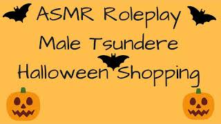 ASMR Roleplay Male Tsundere Halloween Shopping