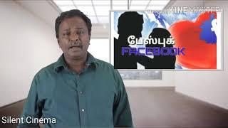 Sri lanka movie review tamiltalkies 😉