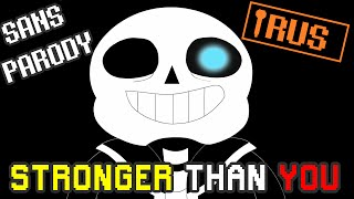 [RUS COVER] Sans Battle - Stronger Than You (Undertale Animation)