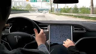 Test drive Tesla Model S