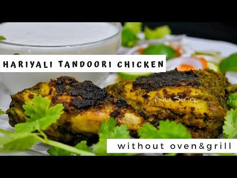 Green കളറിൽ വെറൈറ്റി തന്തൂരി ഉണ്ടാക്കിയാലോ|HARIYALI TANDOORI CHICKEN (in fry pan)|no oven & tandoor