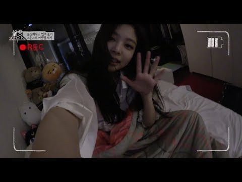 BLACKPINK - '블핑하우스 (BLACKPINK HOUSE)' SPOILER #3