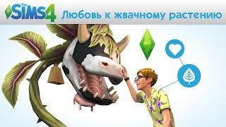 The sims интересные игры - 16