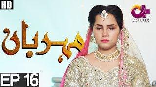 Meherbaan - Episode 16 | A Plus ᴴᴰ Drama | Affan Waheed, Nimrah khan, Asad Malik