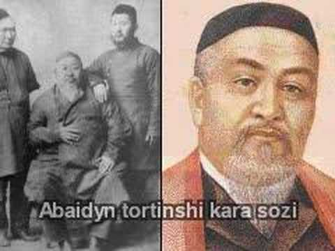 Кара соз