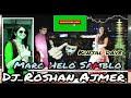 Helo maro samlo runicha Ra syam // singer Kinjal deva // remix Roshan Ajmer