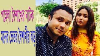 Download মিশু সাব্বির ও ভাবনার সব থেকে হাসির নাটক | new comedy natok | mishu sabbir | vhabna 3Gp Mp4