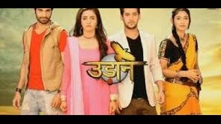 RISHTEY CHANNEL UDAAN SERIAL REAL NAMES OF CHARACTERS IN THE SERIAL