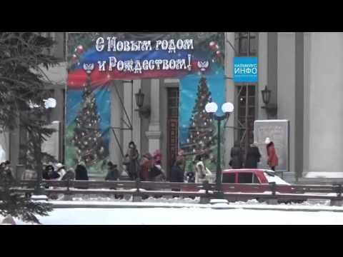 Донецк сегодня! пл. Ленина, ул.Постышева, Драмтеатр