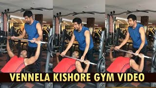 Vennela Kishore Giving Gym Training To Satyam Rajesh   #Vennelakishore