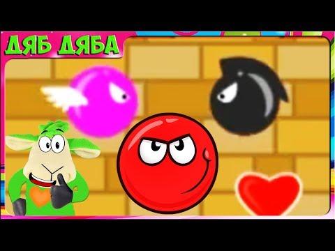 Красный Шар против Зеленого Короля Red Ball vs Green King  #3 Новые чёрные враги. Мультик для детей
