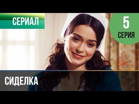 ▶️ Сиделка 5 серия - Мелодрама | Фильмы и сериалы - Русские мелодрамы