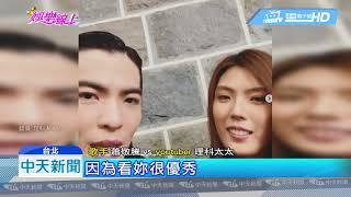 20190124中天新聞 蕭敬騰想買精品圍巾 周杰倫搞笑「哥買給你」