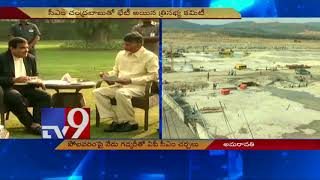 AP CM Chandrababu to visit Delhi, meet Gadkari over Polavaram