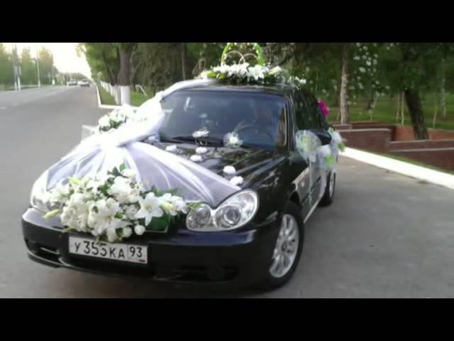 Свадебное украшение на машину своими руками мастер класс фото