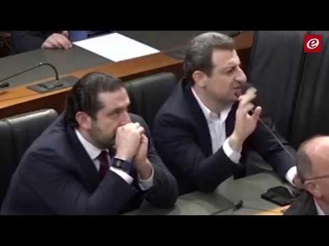 تضارب في الآراء حول مصير ملف التنقيب عن النفط اللبناني: هل يعود الى الادراج؟