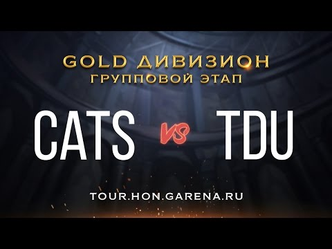 Cats vs TDU | Групповая стадия GOLD дивизиона HoN Tour 3 СНГ