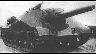 Объект 704 в Ground War Tanks