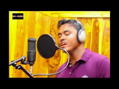 priya mun bhuli nahi    ratan    chiku    siv audio   