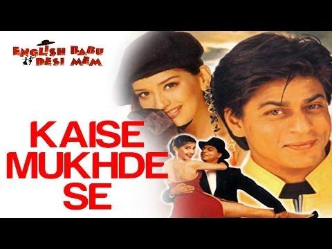 Kaise Mukhde Se - English Babu Desi Mem | Shahrukh Khan & Sonali...