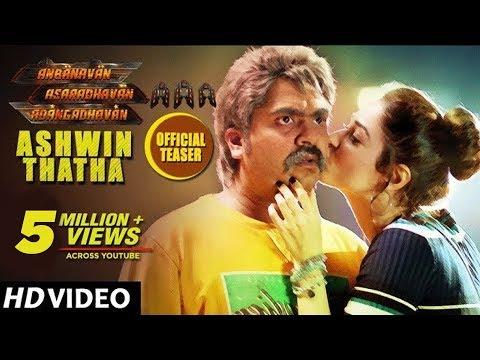 AAA - Ashwin Thatha Official Teaser || STR,Tamannaah || Yuvan Shankar Raja || Adhik Ravichandran