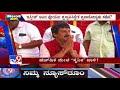 Inside Suddi: War of words intensifies between HD Kumaraswamy & CP Yogeshwar