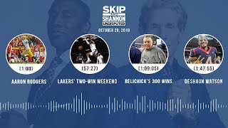 UNDISPUTED Audio Podcast (10.28.19) with Skip Bayless, Shannon Sharpe & Jenny Taft | UNDISPUTED
