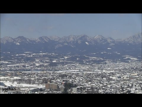 Snow scenes - Mount Haruna & City area.at Gunma, JAPAN (Greater Tokyo Area)