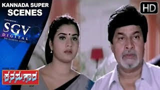 Prema is trested badly by her step mom | Kannada Scenes | Kanasugara Kannada Movie | Ravichandran