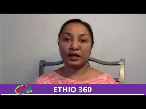 Ethio 360 Media Zare Min Ale Tuesday 09 July 2019