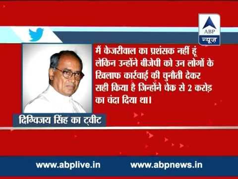 Digvijay Singh comes out in AAP support l Slams BJP 'dirty tricks departmnet'
