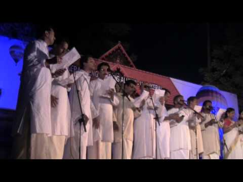 Kera Fest 2013, Group Song- Keranirakaladum video