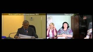 Фонд ЖКХ провел селекторное совещание с Пермским краем. 31.03.2016