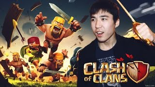 40 КАЛДУНМЕН АТАКА || Clash Of Clans