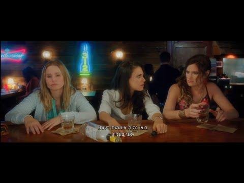 Bad Mom טריילר 04.08 בקולנוע