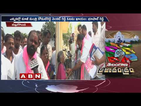 TRS Leader Kancharla Bhupal Reddy Face To Face Over Election Campaign In Nalgonda District