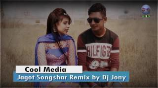Bangla Remix Music Video Jagat Songshar by Cool Media